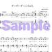 《楽譜》松尾葉子編曲 女声合唱「ずいずいずっころばし」