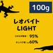レオバイトLIGHT(100g)※一般生体向け
