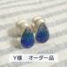 【Y様オーダー分】kitchi 海のしずくピアス(樹脂ポスト×コットンパールキャッチ)