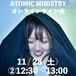 11/28(土)ATOMIC MINISTRY「BIG LOVE」発売記念オンラインサイン会(②12:30〜13:00)