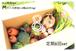 【定期8回分~毎週or隔週~】大山野菜Box Mサイズ【二回目以降の発送代込】
