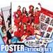 TWICE グッズ フォト ポスター セット (PHOTO POSTER SET) [ポスター12枚 + ステッカー セット1枚] 30cm x 42cm SIZE