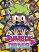 Jumble Order(ジャンブルオーダー)