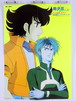 Video Warrior Laserion & Takako Ota - B3 Double Sided Poster Animage 1984 May