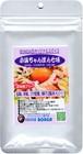 「小浜ちゃんぽん七味」パック【50g】小浜ちゃんぽんの味・辛・濃が2倍で2度おいしい。全国どこでも送料無料でポスティング!