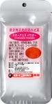 「スターアニス(パウダー)」「八角粉」BINGAのスパイス&ハーブ【50g】