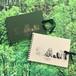 KUMA3 活版印刷表紙のスケッチブック(オリーブ/ベージュ)