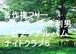 中北利男 ピアノアルバム ナイトクラブ5