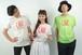 好奇心Tシャツ ( ナチュラル / ライム / ライトピンク )