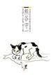 熊谷守一 水墨淡彩画鑑定登録会 登録作品集 第六集