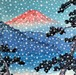 【風呂敷】ふろしき【赤富士】