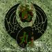 055:鶯丸 刀剣男士ブレスレット 通常版 ver.4.01