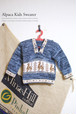 子供用フード付きアルパカセーター(1歳児用)