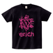 ERICH / HEXAGRAM LOGO T-SHIRT BLACK