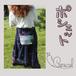手織り模様のポシェット(両面柄あり) ※全3色
