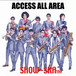 CD:ACCESS ALL AREA