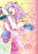 【NEW!!!】「ドキュメンタリー裏ビデオ」DVD