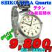 SEIKO ALBA 紳士 クォーツ AQPJ401 定価¥11,000-(税込) 新品です。