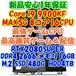 最高画質快適ゲームパソコン i9 9900KF + RTX2080SUPER