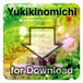Yukikinomichi