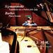 シマノフスキ: ポーランド民謡の主題による変奏曲 作品10 / 村上将規