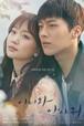 韓国ドラマ【ここに来て抱きしめて】DVD版 全32話
