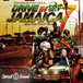 Drive In Jamaica 7 / Mixed by SPIRAL SOUND