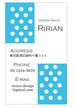 スカイブルードット縦型ショップカード・名刺 RI-028