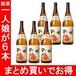 【まとめ買いでお得】一人娘 本醸造 1,8L瓶×6本 [山中酒造/茨城]