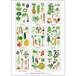 アート ポスター A4 サイズ KOUSTRUP & CO. - Organic garden 有機野菜