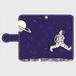 惑星  Android用手帳型ケース