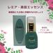 敏感肌の方も使える、美容エッセンス! 美白・保湿成分を強力にプラスした美容液 30ml