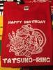 たつこりんの誕生日 Tシャツ(赤)