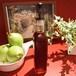 バニラビーンズやシナモンの香りがたっぷりの自家製コーラシロップ200ml