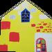 壁掛け時計「飴玉の家」