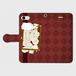 手帳型スマホケース・ねこ iPhone用