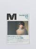 Fashion News MEN'S Vol.142 May 2009 (古本)