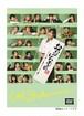 舞台「おおばかもの~ふくらめ!私のイースト菌~」DVD