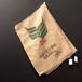 "Jute Bags For Coffee Beans ""CAFE DO BRASIL """