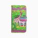 Smartphone case -The world of giraffe-ミラー&チェーン付きタイプ