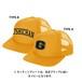 GUSHICHAN VILLAGE MESH CAP