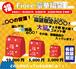 【5,000円】Fiore2019年先取り福袋!