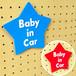 CODDLEKIDS ステッカー Baby in Car