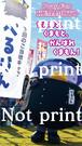 ぺるりん 01 【静岡】