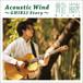 2ndアルバムCD「Acoustic Wind 〜GHIBLI Story 〜」