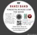 HANZI BAND非公式DVD-R