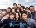 ☆韓国ドラマ☆《美しいあなた》Blu-ray版 全122話 送料無料!