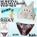 GRGX203016 ロキシー 人気ブランド 水着 キッズ 子供用 ビキニセット プール 海 ビーチ レジャー レディース SURFING MIAMI CROP TOP SET ROXY