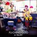 FU-CHING-GIDO 初アルバム『FU-CHING-GIDO ふーちんギド』のCDリリース