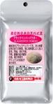 「ブラックペッパー」「クロコショウ」(パウダー)BONGAのスパイス&ハーブ【50g】